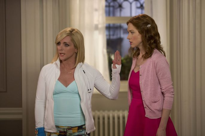 Unbreakable Kimmy Schmidt fashion - pink date dress